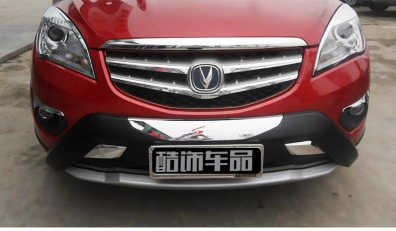 http://shop.auto-byd.ru/images/zbplx_changan_cs35.jpg